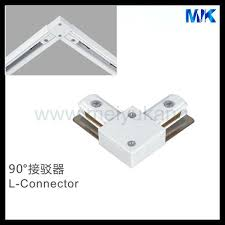 track lighting rail. track lighting system light connectors led parts fashion toggery 3 phase rail a