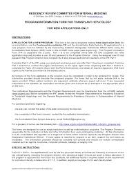 Medical School Letter Of Recommendation Template Professional