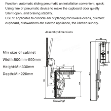 Lift Up Cabinet Door Arm Mechanism Hinges Vertical Swing Lift Up Stay Pneumatic For