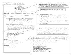 Cover Letter Sample Resume For High School Sample Resume For