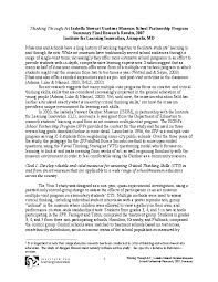 bullying essay for school usa