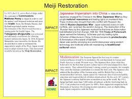 mr carr class meiji restoration