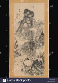 Pu Yutang Pen Wild Hold Piano Chart Bridge The On A Rustic