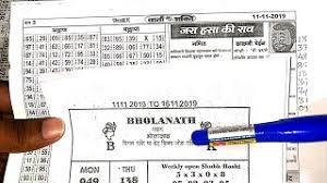 Kalyan Patrika Chart 29 04 19 To 04 05 19 Om Lucky Weekly Chart Kalyan And Mumbai