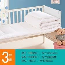 pure cotton kindergarten quilt three piece suit cotton crib infant bed baby children