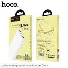 Аккумуляторы <b>внешние</b> power bank