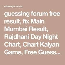 Rajdhani Chart Guessing Forum Free Result Fix Main Mumbai Result Rajdhani