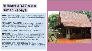 Sehingga bentuk rumah adat ini cukup khas dan juga mudah dikenali. Dki Jakarta