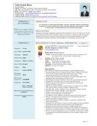 Talal Ahmed Khan B.S Civil Engineer Address: B-26 Block 3a Gulistan-e ...