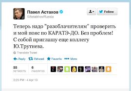 serguei parkhomenko ast twit