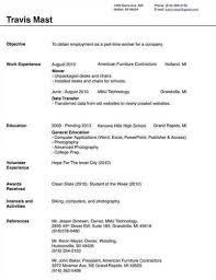 Job Resume Templates Gopitchco Job Resume Templates