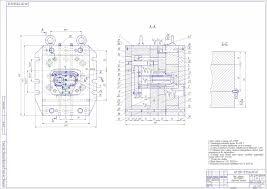 Курсовая работа Разработка технологического процесса получения  чертеж Курсовая работа