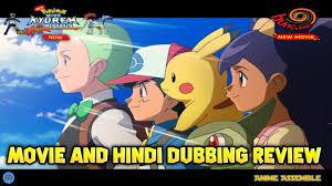 Pokemon Movie 15 : Kyurem Ka Muqabla Movie and Hindi Dubbing Review