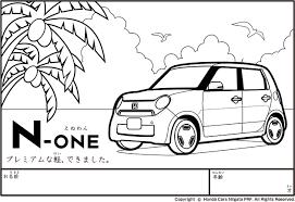 新潟県 Honda Cars新潟県ホンダカーズ 総合サイト お楽しみ