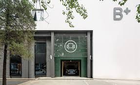 Auto Mobile Office The Garage B Automobile Service Center By Neri Hu Design