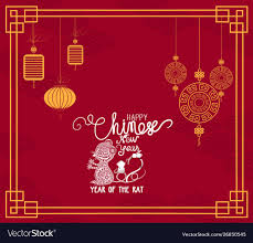 chinese new year card 2020 happy chinese new year 2020 card is red rat with