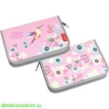 <b>Пеналы Erich Krause</b> купить в интернет-магазине Detstvonadom.ru