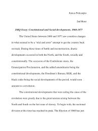 emancipation proclamation essay lapd essay exam questions  dbq dman southern united states emancipation proclamation essay emancipation proclamation