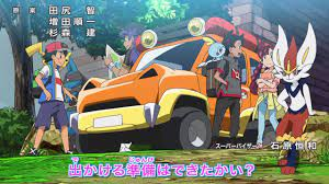Pokémon Sword and Shield Anime Opening 3 | Pokémon Journeys Opening 3 (HD)  - YouTube