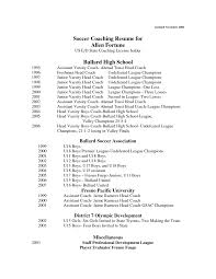 High School Coach Resume Good Resume Examples Home Templates