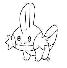 Pokemon Coloring Pages Sun And Moon Childrenarepresentcom