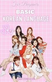 Korean Letters Basic Korean Language Lesson 1 Korean Letters Wattpad
