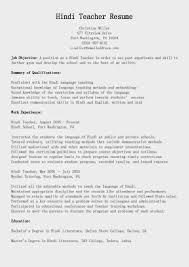 beginner resume format