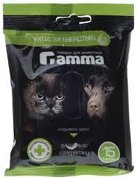 "<b>Влажные салфетки для животных</b> ""Гамма"", для ухода за ..."