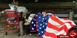 Image result for گزارش تکاندهنده مجله آمریکایی از وضعیت فقر در جامعه آمریکا