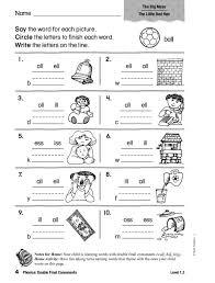 d ae e2de84d296fc255fb phonics reading kindergarten reading