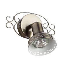 <b>Спот Arte Lamp</b> Focus <b>A5219AP</b>-1AB — купить в интернет ...