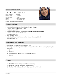 International Format Resume International Job Resumes Sinma Carpentersdaughter Co