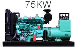 standby power 75kw diesel generatordiesel genset 10hours base fuel