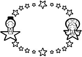 七夕の織姫と彦星の囲み素材 保育園幼稚園のおたよりフリー素材