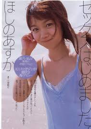 JAV Thread 97 4Archive.org a 4Chan Archive of jp