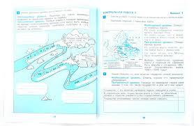 Иллюстрация из для Проверочные и контрольные работы к  Иллюстрация 1 из 37 для Проверочные и контрольные работы к учебнику Окружающий мир