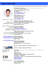 online cv template creator sample customer service resume online cv template creator templates for microsoft office suite office templates my curriculum vitae curriculum