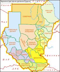 Южный Судан проголосовал за независимость: на карте появится новая  страна!!! » Политбюро: события, факты, комментарии
