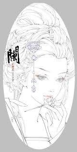 обзор Fanghua Illustrator2019 入れ墨ぬり絵美人 イラスト
