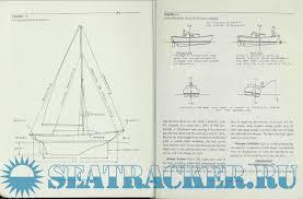Understanding Boat Design Pdf Understanding Boat Design Ted Brewer 1993 Pdf