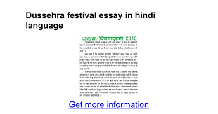 dussehra festival essay in hindi language google docs