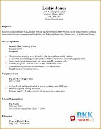 5 Basic Resume Examples For Part Time Jobs Basic Job Appication