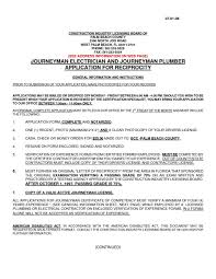 Iti Resume Format For Diploma Electrical Engineer Pdf Resumes In