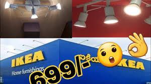 Ikea Tross Light Installation Tross Ikea 699 Spot Light Only At 699 Inr Hyderabad Ind