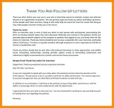 Example Thank You Email After Phone Interview For Hr Free Response ...