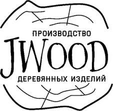 """<b>Подставка под яйцо</b> (Пасха 2) - Объединение производств """"JCorp"""""""