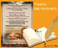 ped-kopilka.ru