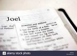 Joel, book of the Bible Stock Photo - Alamy