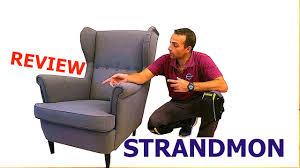 ikea strandmon wing chair you maxresde