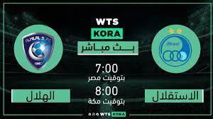 مشاهدة مباراة الهلال ضد الاستقلال بث مباشر الإثنين 13 – 9 – 2021 في دوري  أبطال آسيا - واتس كورة